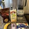 【朝食】毎朝食べてるアサイーボウル