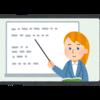 留学・ビジネス向きオンライン英語学習レッスン【英会話】