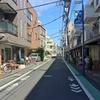 鎌倉街道を歩く 中道その4 二子の渡しから中野経由千川