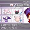 【ポケモン剣盾 S18】梅雨明けアゴハピナマコ【最終17位・20位】