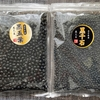 【楽天】小粒の黒豆、黒千石を買いました