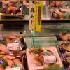 一昨日食べた小アジ寿司が美味しかったのでマネッコしてみました