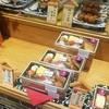 「味味香 京都ポルタ店」でなんと半額弁当!!お得でウマウマ!
