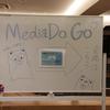 MediaDo.go#1 開催しました!
