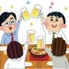 【飲み過ぎ注意】コレが話題のリモート飲み会か!