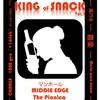 20210626マンホール「King Of Snack」