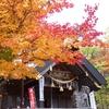 【御朱印】常呂郡置戸町 置戸(おけと)神社