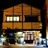 冬が来た上士幌町ドライブ!!糠平湖の星空→吹雪の三国峠→松見大橋と明けの明星