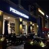 ポップな空間でカジュアルにピッツァ。安定のPizza Marzano(藍色港湾店)
