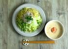 明太クリームだれで食べる冷しゃぶつけ麺