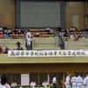 『令和元年度長崎県中学校総合体育大会柔道競技』結果速報