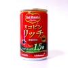 デルモンテ「リコピンリッチ」は食塩無添加なのにしょっぱい味がする、つまりトマトジュースとしては高評価