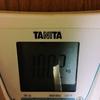 高カロリーなものはおいしいでしょ?「さらっと体重日記」   第2回目