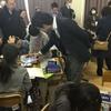 京都教育大学附属桃山地区学校園 教育研究発表会 レポート No.7(2017年2月3日)
