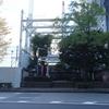 東京② 将門塚、烏森神社