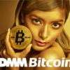 【仮想通貨】取扱通貨が豊富‼BTC取引手数料が無料のQUOINEで仮想通貨取引!