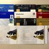 クレジットカードコレクション