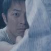 Technology vs Hikikomori : What Taiwanese Film Maker, Lu Te-Hsing Finds In Hikikomori : Round 4