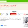 Web API Advent Calendar 2020 を作りました! 参加者募集中