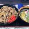 食レポ B級グルメ 資さんうどん(福岡県北九州市小倉南区)