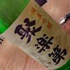 知恩院 和順会館 (京都)