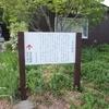 大分県の中津めぐり(015)