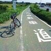 自転車は膝に悪いのでしょうか?
