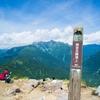 【百名山】日帰りで絶景を味わえる北アルプス 焼岳
