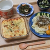 【平日ご飯・節約レシピ】おからのリメイクの月曜日