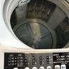 シェアハウスの洗濯機