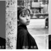 【池田朱那】MIZUHODAI WAREHOUSE プロジェクト第1弾「群盗」