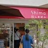 シマパン 三軒茶屋