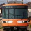 うそ電 岳南電車新型車両「03系」