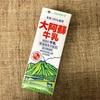 【熊本応援】長期常温保存OK!コクと甘みたっぷり「大阿蘇牛乳」|幼児食