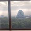 Meiji (TSE 3388) 94th