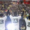 祝日本ハム ソフトバンクを下しCS優勝!ファンの反応は?