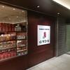 寒いけど・・・イノダ―コーヒー(ポルタ支店)にて、アイスコーヒー。