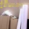 連休中でも出荷ができる梱包材 ダンボール、透明ラップなど
