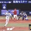 【カープ2017】岡田くん10勝目!打線爆発で2連勝!