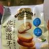 カントリーマアムロイヤル コクのあるチーズの贅沢な北海道チーズ味だよ