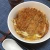 【お惣菜アレンジ】スーパーのお惣菜「とんかつ」を使った簡単カツ丼の作り方