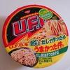U.F.O. × どん兵衛