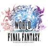 【WOFF】ワールドオブファイナルファンタジーは初心者でも楽しめるゲーム!?