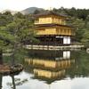冬の京都旅行2017!!第2日目
