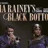 ブルースの醸造所『マ・レイニーのブラックボトム』ネタバレ解説!セリフやを演技に隠された悲哀を徹底考察