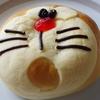 天王町のパン屋「ベーカリーキキ」