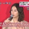 北川景子「在庫一掃悪夢ちゃん」(その3)