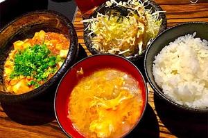 玄品大阪北新地 麻婆豆腐