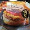 ローソンの肉フェス!【チーズバーガー 肉2倍】の実力を確認!