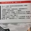 「知研フォーラム」341号